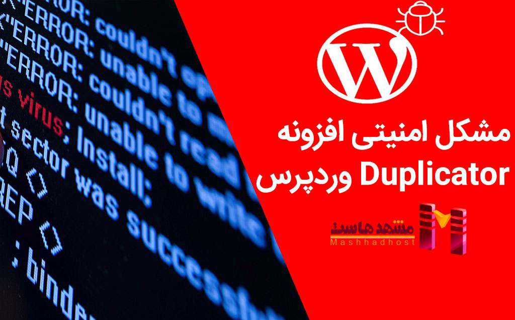 WordPress-Duplicator-Exploit-Mashhadhost